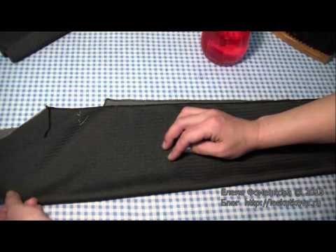 Заутюживание стрелок и вытачек в женских брюках
