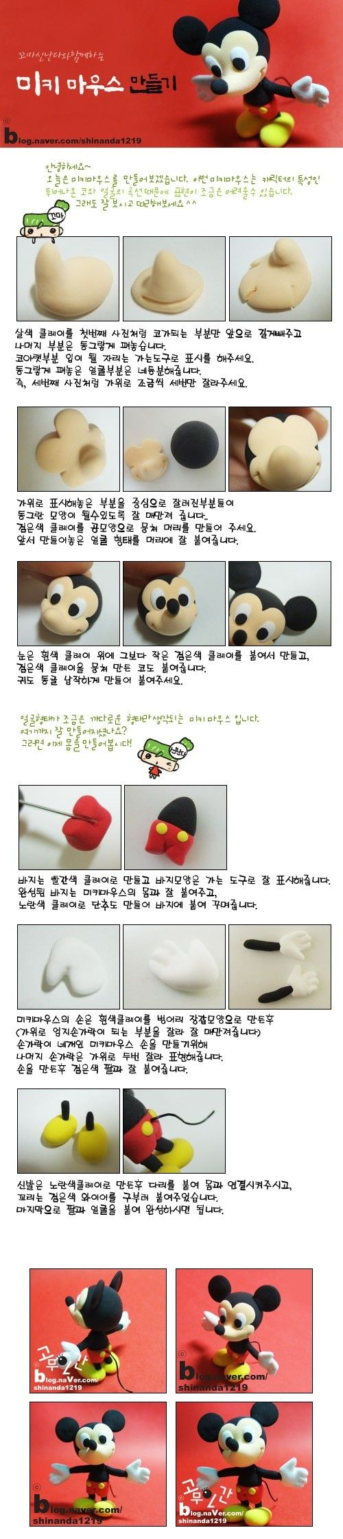 how to make mini mickey