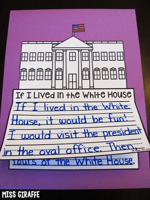 If I lived in the White House and other Presidents' Day and February Writing Prompts