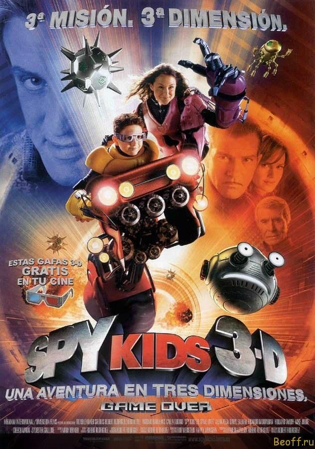 Spy Kids 3-D: Game Over (2003)