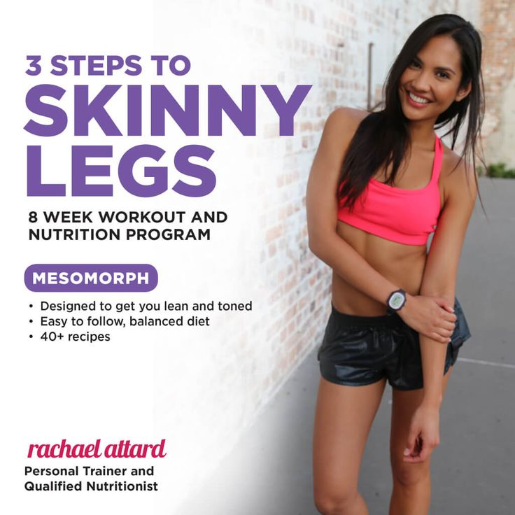 how to get skinny legs