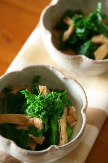 Nanohana Spring Broccoli Rabe and Aburaage (Deep-Fried Tofu Sheet) Ohitashi, as Japanese Side Dish 菜の花と揚げのお浸し