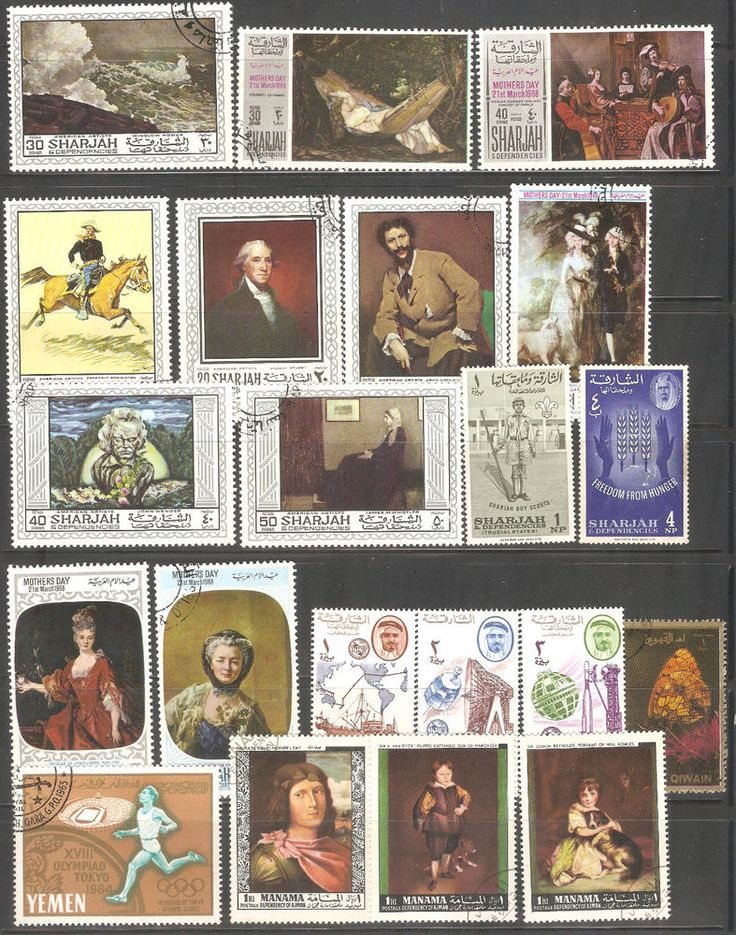 Collection Stamps United Arab Emirates /120 pcs