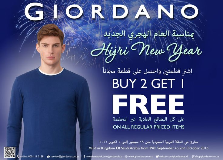 | Happy Hijri New Year |  On accession of Hijri New Year, GIORDANO invites you to enjoy fresh collection & avail exclusive #Offer at all stores in Saudi Arabia.
