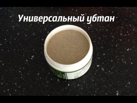 огулов александр тимофеевич чистка организма от паразитов