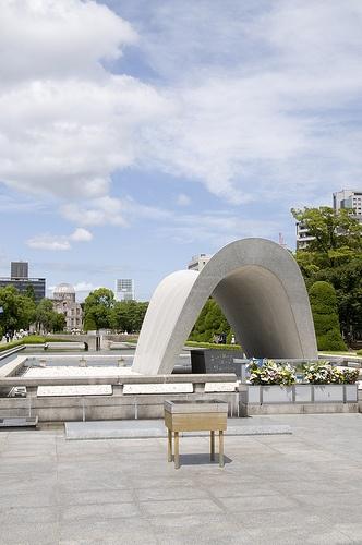 Peace Memorial Park #japan #hiroshima