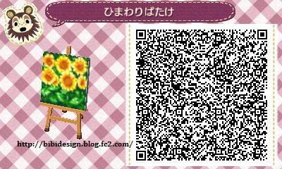 Sunflower Field - Animal Crossing New Leaf QR