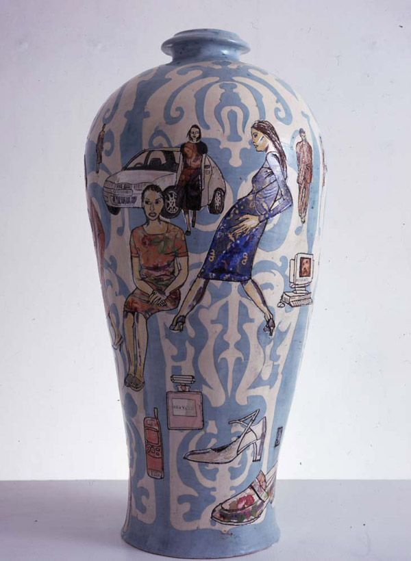 "Grayson Perry (British: 1960 - ) ""Discreetly Branded"""