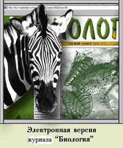 Книги по биологии для детей. Информация об авторах, аннотации, ссылки