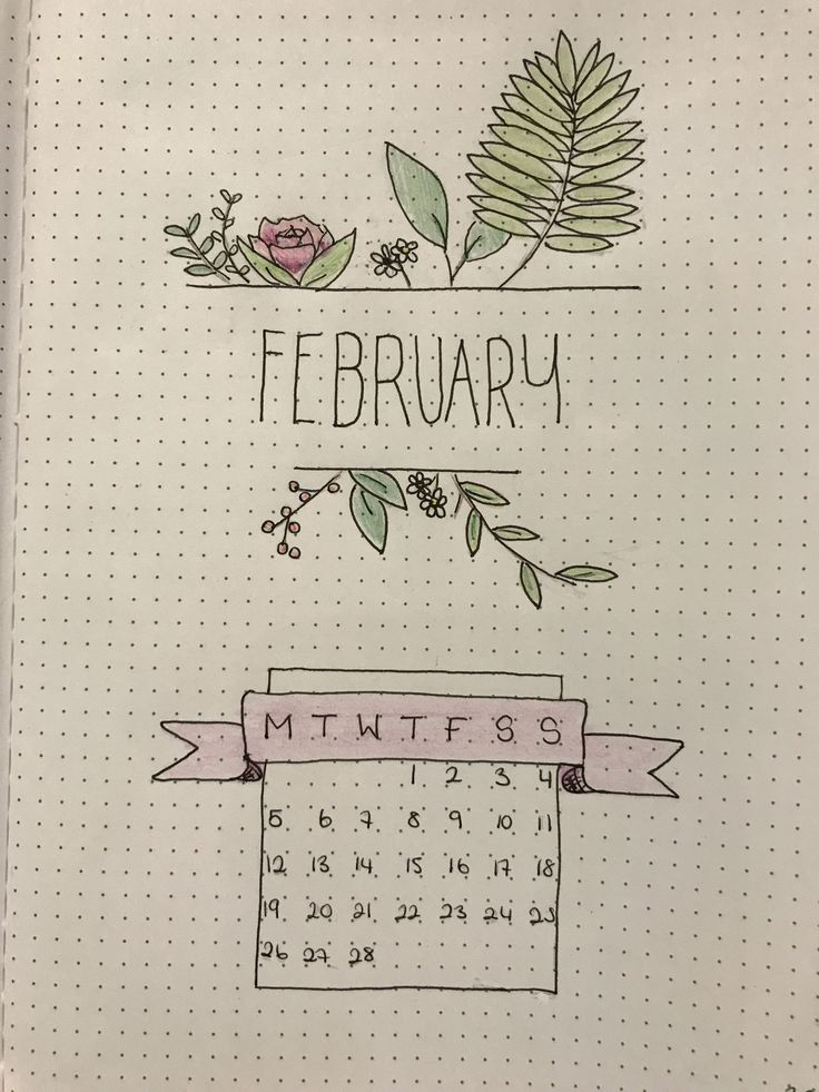 Bullet journal February starting page