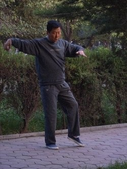 You can win the inner game of tennis by using Tai Chi to help you become centered and balanced. This lens explains why Tai Chi can dramatically...