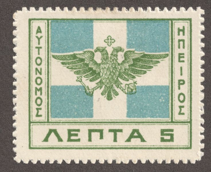 Autonomous Republic of Northern Epirus  parts of control of posted in details soul playing piano