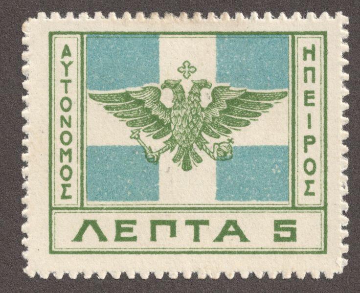 Big Blue 1840-1940: Epirus