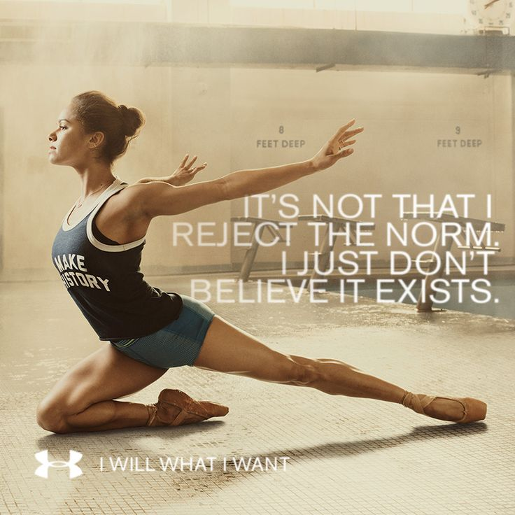 It's not that I reject the norm. I just don't believe it exists. #IWILLWHATIWANT