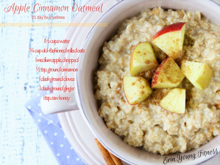 This Apple Cinnamon Oatmeal Recipe is not only delcious, but it is 21 day fix approved!!  It's apple orchard season, so perfect time to bust out your fave apple recipes and this one is SSOOO good, one of my favorite Beachbody recipes! You can add 1 tsp. of ground flax seed for some extra protein! Love apple season and yummy homemade healthy oatmeal! Ingredients: 1½ cups water ¾ cup old-fashioned rolled oats 1 medium apple, chopped ½ tsp. ground cinnamon 1 dash ground cloves 1 dash ground…