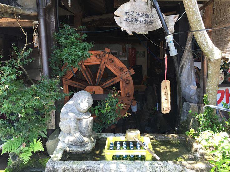 Yufuin, Oita #Japan #travel