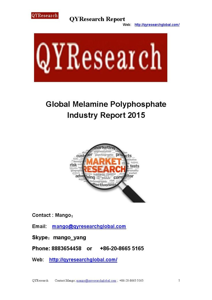 Global melamine polyphosphate industry report 2015