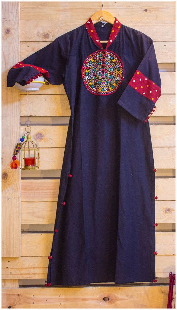 Cotton Kurti With Kutch Emb. Available in 2 Colors