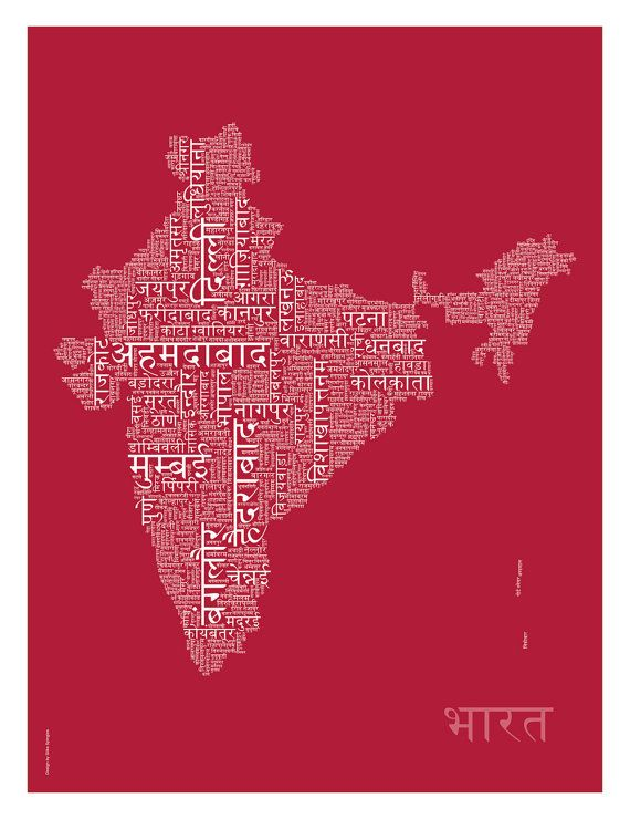 https://www.etsy.com/listing/200797972/india-map-in-hindi-text-map-print-india?ref=market