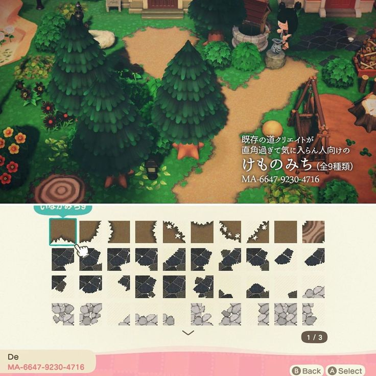 2803 likes 14 comments  animal crossing