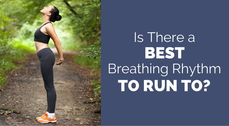 how to breathe when you run