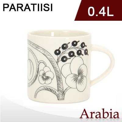 アラビア 北欧食器 ブラックパラティッシマグカップ0.4L Scandinavian arabia ¥2021円 〆03月24日