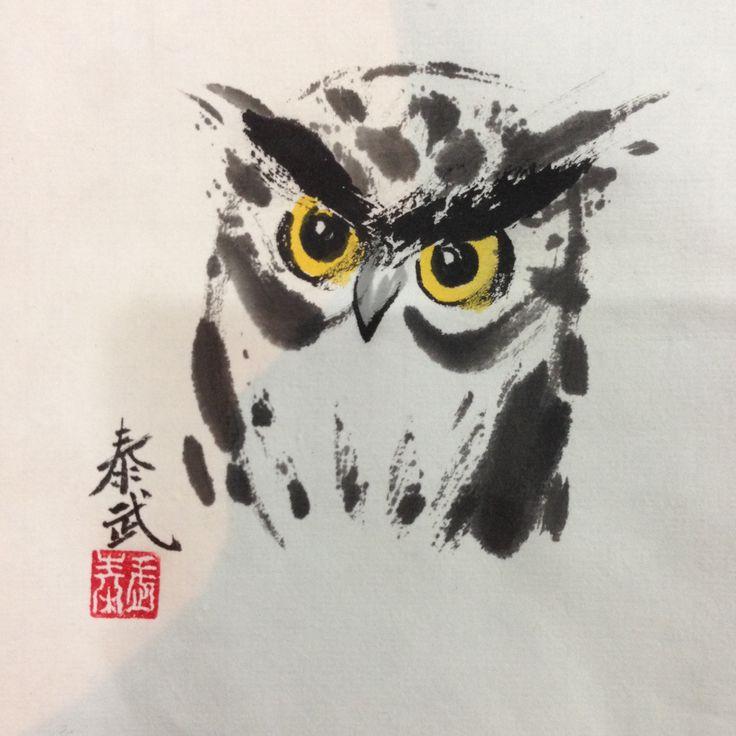 OWL (3) Copyright by: jtcreations.net taywusiew@gmail.com (6)0122677564