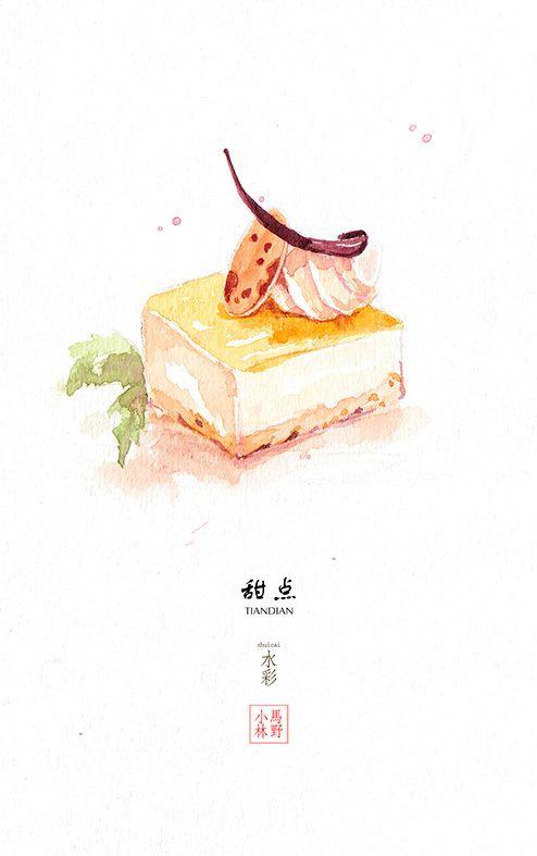 水彩美食.棒棒哒~~#水彩#美食#甜点