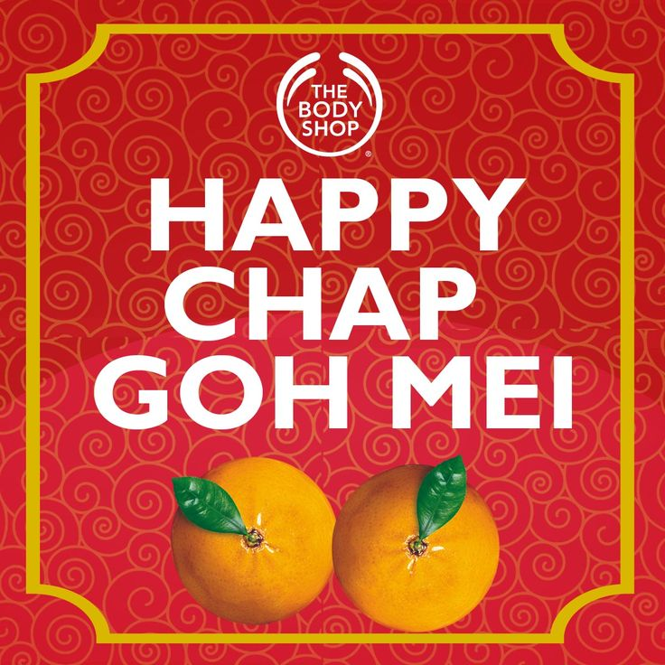 """Chap Goh Mei is """"Chinese Valentine's Day"""" and is celebrated every 15th day of Chinese New Year. Throw a Mandarin orange and make a good wish!"""