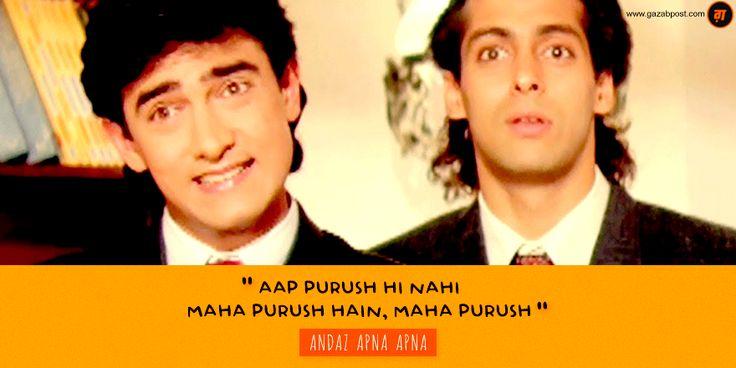 """""""AAP PURUSH HI NAHI…MAHA PURUSH HAIN, MAHA PURUSH"""" – ANDAZ APNA APNA #Bollywood #Dialogues #AndazApnaApna #SalmanKhan #AamirKhan"""