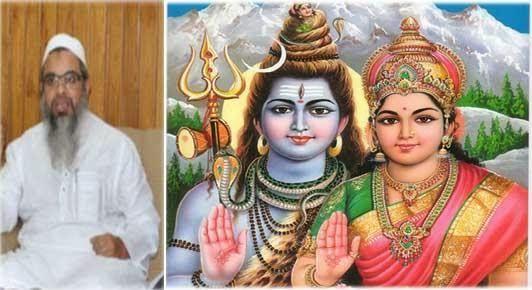 मुस्लिम धर्मगुरु ने भगवान शिवा को बताया इस्लाम का पहला पैगंबर...... ~ Aaj Tak Ki Khabre