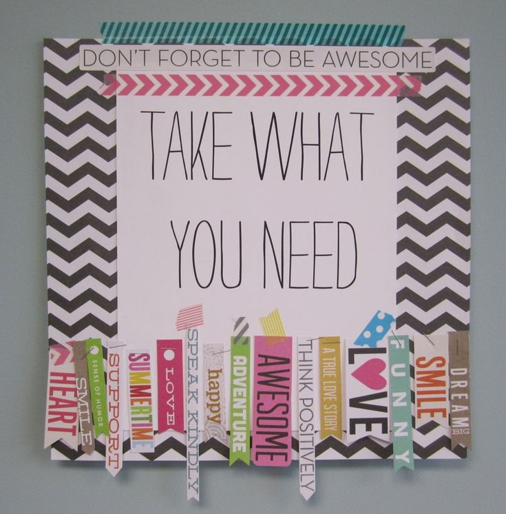 mambi blog — me & my BIG ideas take what you need inspirational words, motivating poster