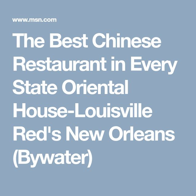 Best Chinese Restaurant In Louisville Ky