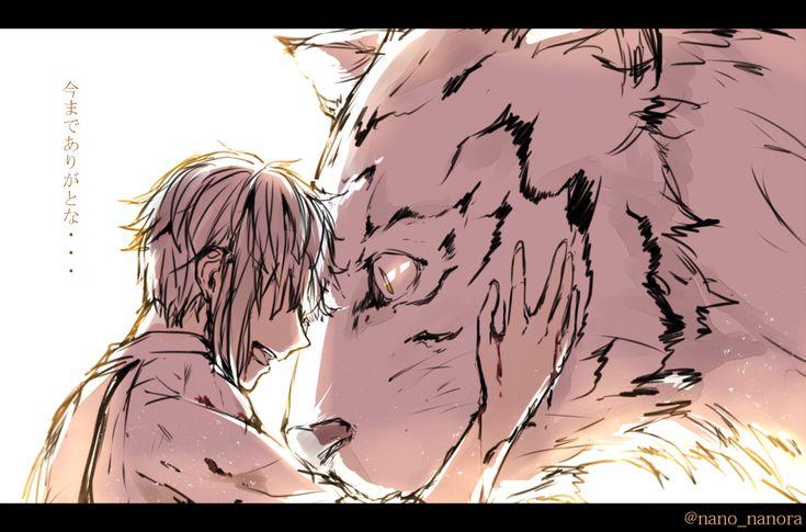 Bungou Stray Dogs / Nakajima Atsushia