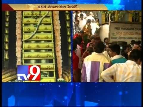 Srikalahasti temple turns hub for corruption