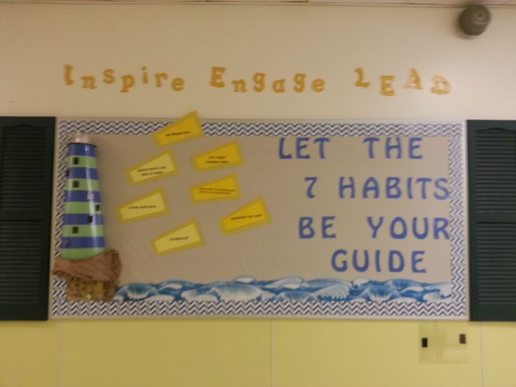 7 habits bulletin board - lighthouse with the light shining with the 7 habits ... Let The 7 Habits Be Your Guide