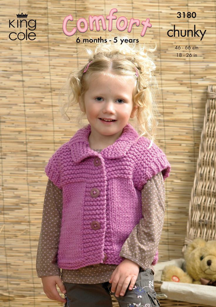 Whether they're six months or five years old, this Sweater, Gilet and Jacket bundle is the perfect pattern for your
