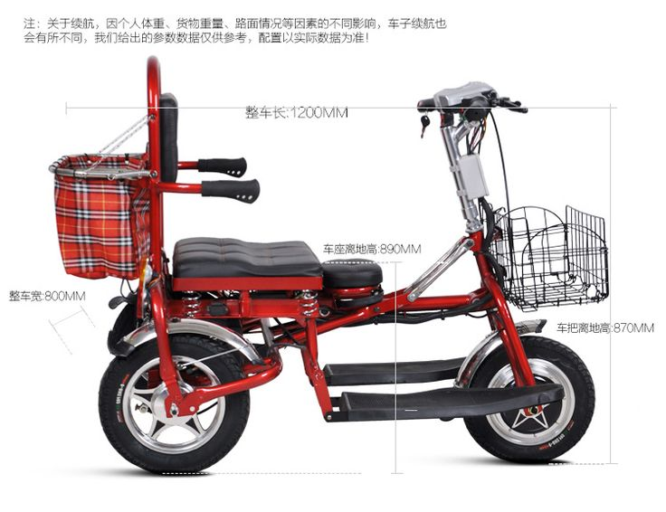 Find More Electric Bicycle Information about Folding 2 Seats 500W Electric Tricycle Motorcycle Motor Bicycle Luxury Elderly Electric car load 150KG Lithium elektrische fiets,High Quality electric bicycle,China electric motorcycle Suppliers, Cheap motorcycle electric from Sino SportsPro Store on Aliexpress.com