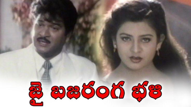 Watch Jai Bajarangabali Full Length Telugu Movie || Rajendra Prasad, Indraja Free Online watch on  https://free123movies.net/watch-jai-bajarangabali-full-length-telugu-movie-rajendra-prasad-indraja-free-online/