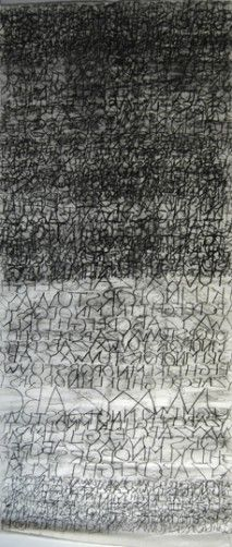 Text 1, 2012, Anthea Boesenberg, transfer monotype on rice paper with Akua and Charbonnel inks, 1300 x 59 cm., Sydney, Australia