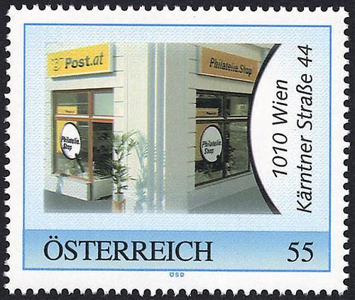 Philatelie-Shop   2006   Briefmarken   Kunst und Kultur im Austria-Forum