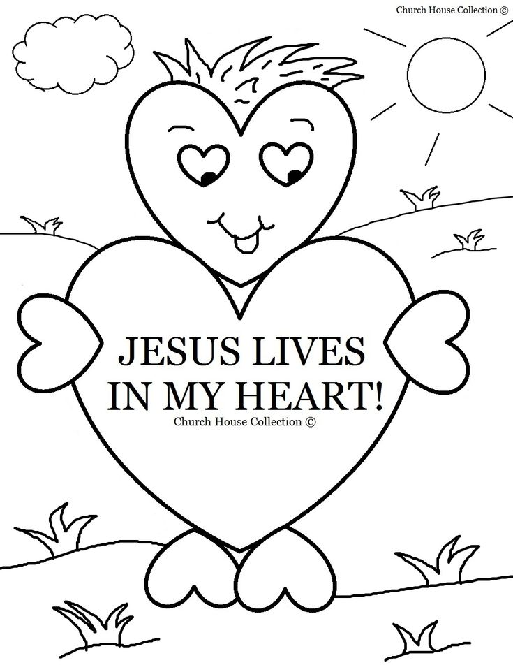 Valentines Day Heart Jesus Lives In My Coloring Page Sheet For Kids Sunday School Childrens Church