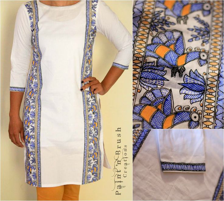 Handpainted elegant Madhubani design on white Kurti made of cotton fabric.  Item Code - PNB-04-003 Material - Cotton Price - Rs.899.00 + Delivery charges  Inbox us for product details or contact: +91 998-552-6037 Or Email : paintnbrush14@gmail.com