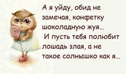https://www.facebook.com/psycoach.pro/photos/a.235657145898.146789.211669955898/10152681156225899/?type=1