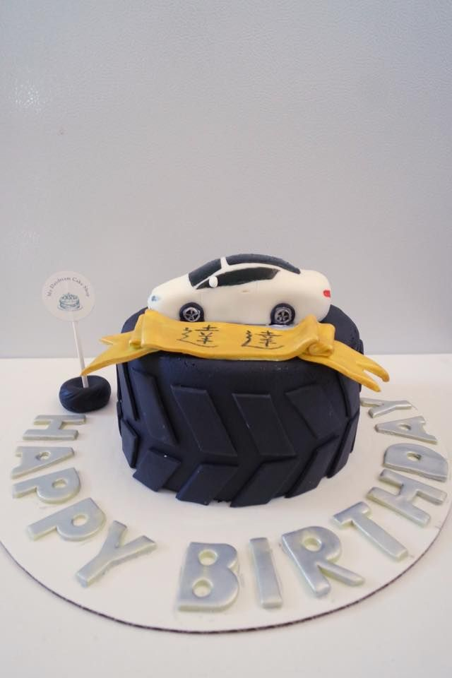 17 best images about kindergeburtstag on pinterest for Mercedes benz cake design