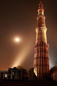Qutub Minar- Amazing India