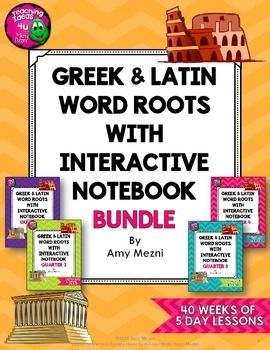 10 best reading help images on pinterest root words teacher greek latin prefix suffix root interactive notebook study 40 week set bundlethis is a complete fandeluxe Image collections