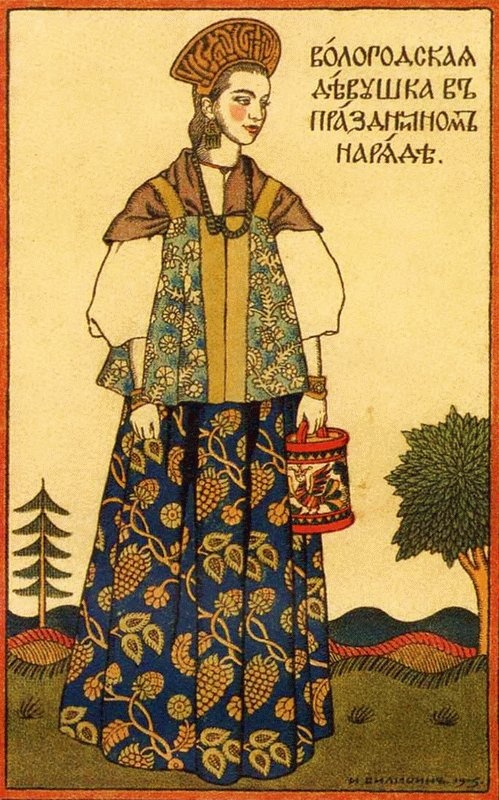 From Bilibin's series of traditional Russian costume.