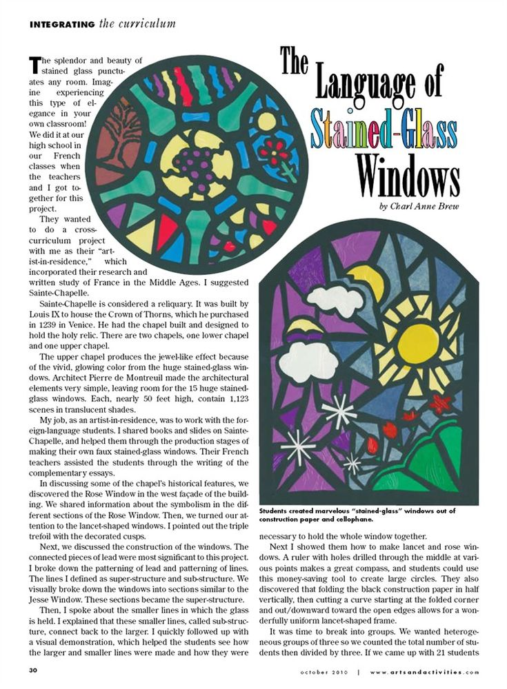 74 best images about Paper Stained Glass Project Ideas on ...