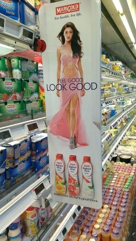 Marigold Yogurt Feel Good Look Good Shelf Banner